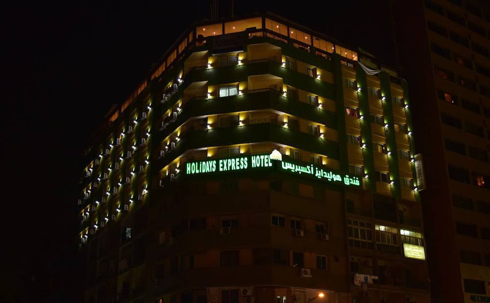 Holidays Express Hotel And Terrace Cairo