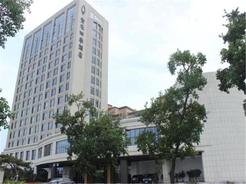 Weihai Guishe Fourseasons Hotel
